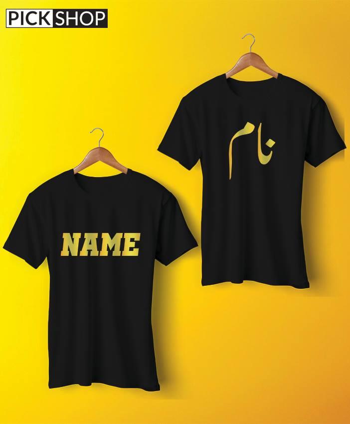 Custom Name T Shirt Pickshop.Pk