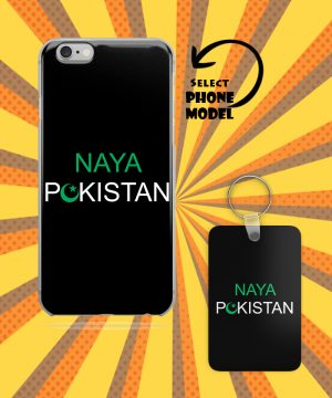 Naya Pakistan Mobile Case And Key Chain By Roshnai - Pickshop.Pk