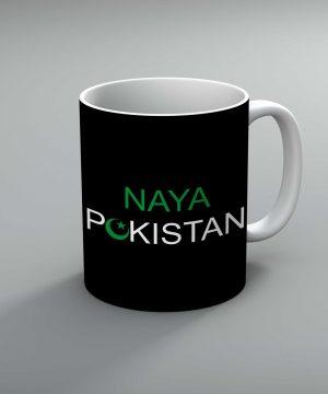 Naya Pakistan Mug By Roshnai - Pickshop.Pk