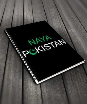 Naya Pakistan Notebook By Roshnai - Pickshop.Pk