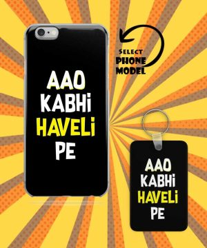 Aao Kabhi Haveli Pe Mobile Case And Keychain By Roshnai - Pickshop.Pk