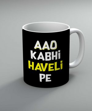 Aao Kabhi Haveli Pe Mug By Roshnai - Pickshop.Pk