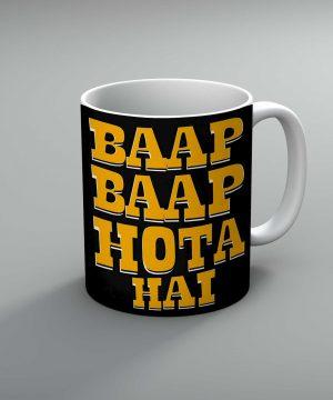 Baap Baap Hota Hai Mug By Roshnai - Pickshop.Pk