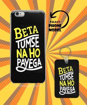 Beta Tumse Na Ho Payega Mobile Case And Keychain By Roshnai - Pickshop.Pk