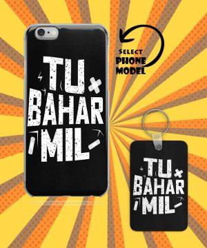 Tu Bahar Mil Mobile Case And Keychain By Roshnai - Pickshop.Pk