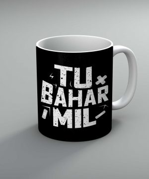 Tu Bahar Mil Mug By Roshnai - Pickshop.Pk
