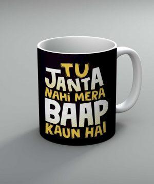 Tu Janta Nahi Mera Baap Kaun Hai Mug By Roshnai - Pickshop.Pk