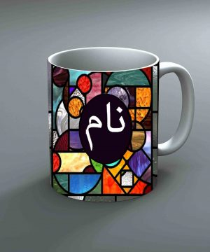 Pattern 13 Name Mug By Roshnai - Pickshop.Pk