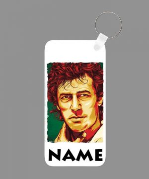 Pattern 16 Name Keychain By Roshnai - Pickshop.Pk
