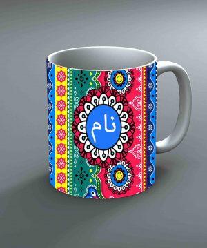 Pattern 26 Name Mug By Roshnai - Pickshop.Pk