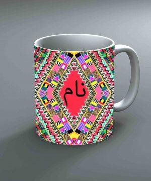 Pattern 8 Name Mug By Roshnai - Pickshop.Pk