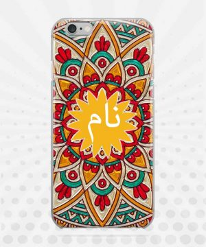 Pattern 9 Name Mobile Case By Roshnai - Pickshop.Pk