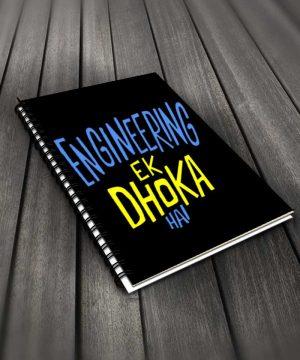 Engineering Ek Dhoka Hai Notebook By Roshnai - Pickshop.Pk