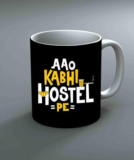 Aao Kabhi Hostel Pe Mug By Roshnai - Pickshop.Pk