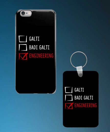 Galti Badi Galti Engineering Mobile Case And Keychain By Roshnai - Pickshop.Pk