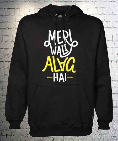 Meri Wali Alag Hai Hoodie By Teez Mar Khan - Pickshop.pk