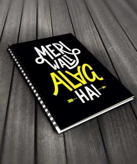 Meri Wali Alag Hai Notebook By Roshnai - Pickshop.Pk