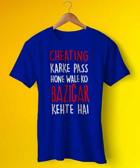 Cheating Karke Pass Tee By Teez Mar Khan - Pickshop.Pk