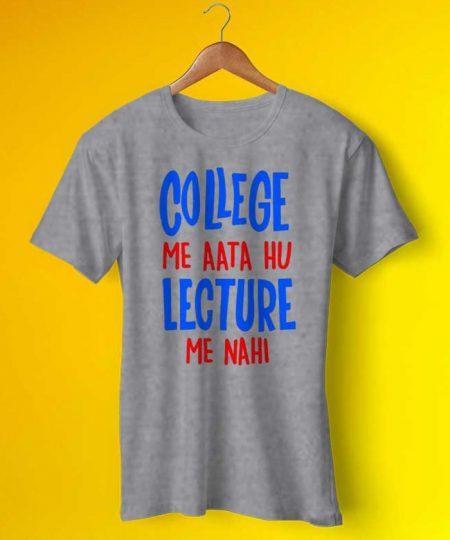 College Mei Aata Hun Tee By Teez Mar Khan - Pickshop.Pk