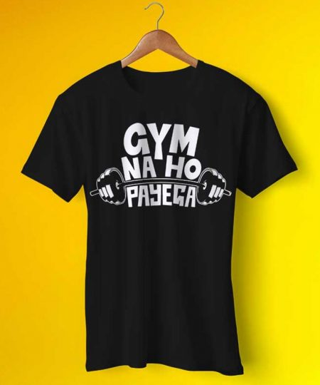 Gym Naa Ho Tee By Teez Mar Khan - Pickshop.Pk