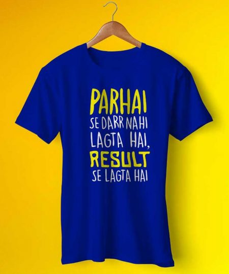 Parhai Se Darr Tee By Teez Mar Khan - Pickshop.Pk