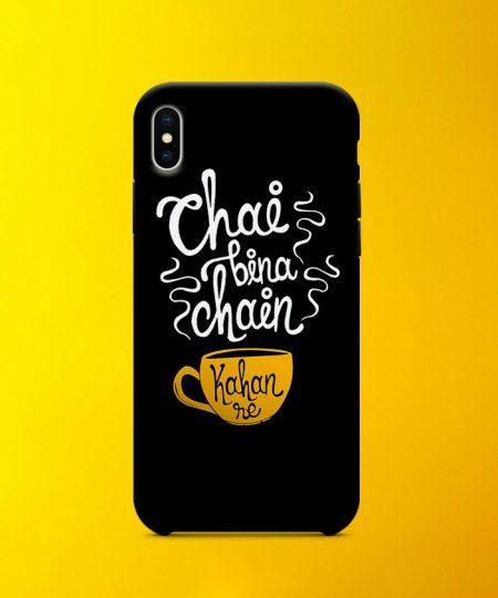 Chai Bina Chain Kahan Mobile Case By Roshnai - Pickshop.Pk