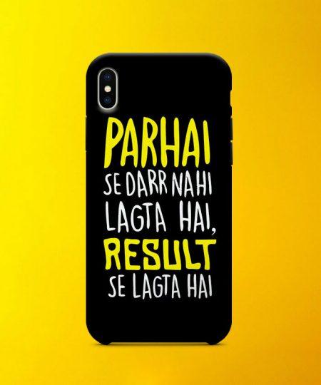 Parhai Se Darr Nahi Lagta Mobile Case By Roshnai - Pickshop.Pk
