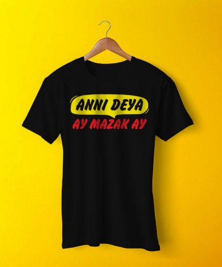 Anni Deya Ay Mazak Ay Cap By Roshnai - Pickshop.Pk