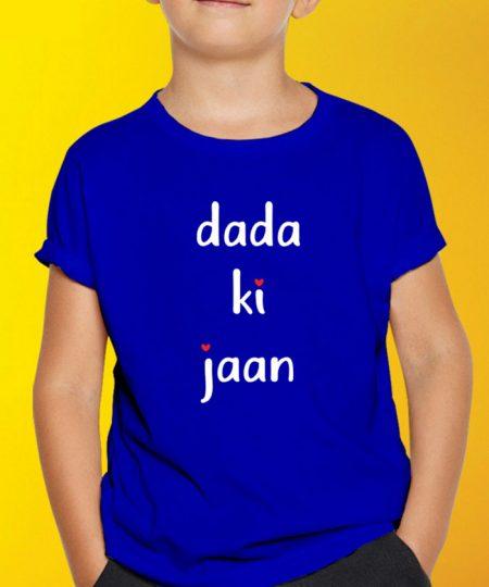 Dada Ki Jaan T-Shirt By Roshnai - Pickshop.Pk