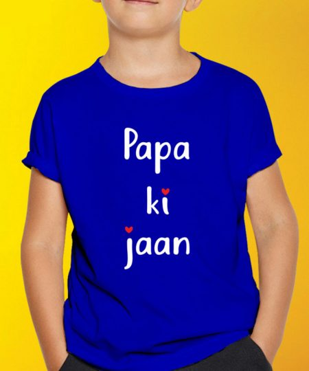 Papa Ki Jaan T-Shirt By Roshnai - Pickshop.Pk