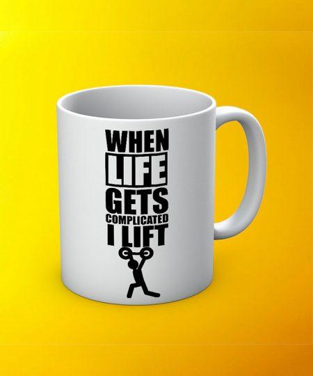When Life Gets Complicated Mug By Roshnai - Pickshop.Pk