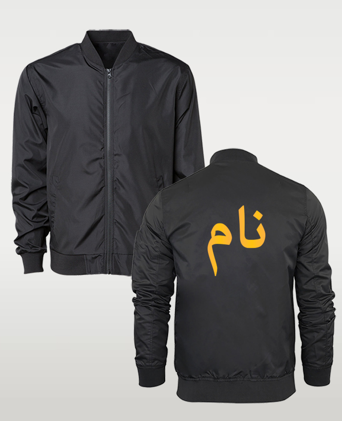 Name Bomber Jacket (Black)