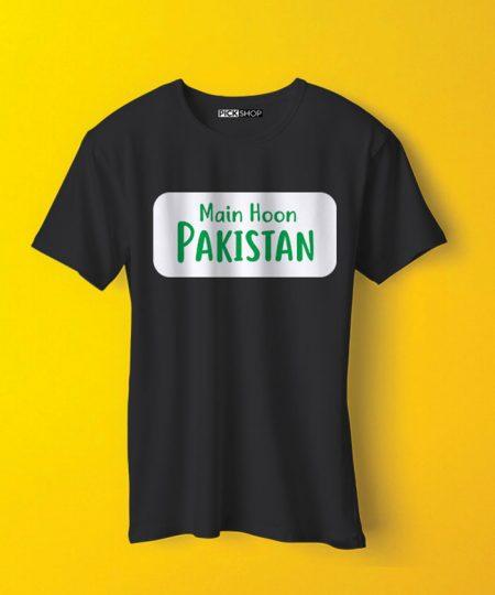 Main Hoon Pakistan Tee by Teez Mar Khan - Pickshop.pk