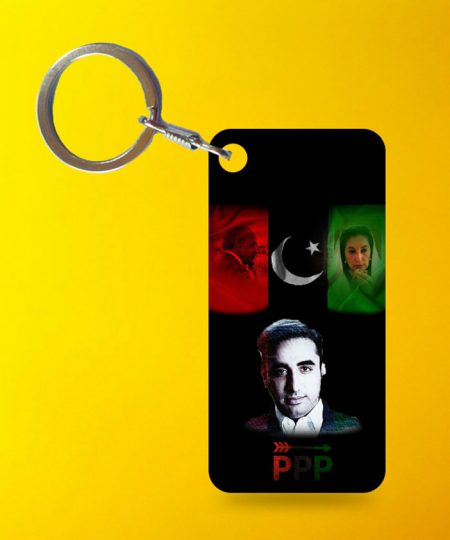 All Bhutto Keychain By Teez Mar Khan - Pickshop.pk