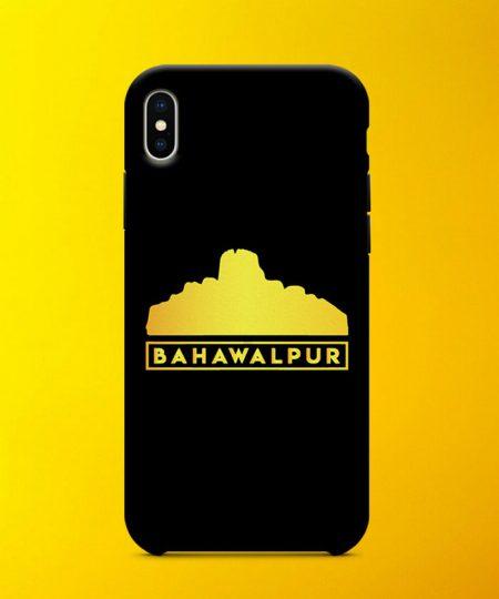 Bahawalpur Mobile Case By Teez Mar Khan - Pickshop.pk