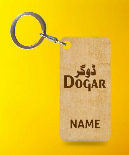Dogar Cast Key Chain By Teez Mar Khan - Pickshop.pk