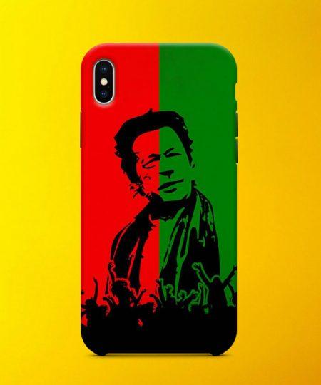 Imran Khan Jalsa Mobile Case By Teez Mar Khan - Pickshop.pk
