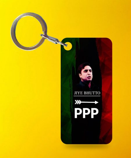 Jiye Bhutto Keychain By Teez Mar Khan - Pickshop.pk