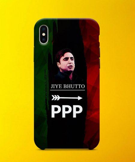 Jiye Bhutto Mobile Case By Teez Mar Khan - Pickshop.pk