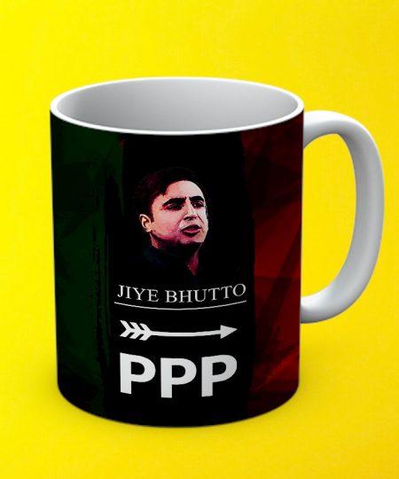 Jiye Bhutto Mug By Teez Mar Khan - Pickshop.pk
