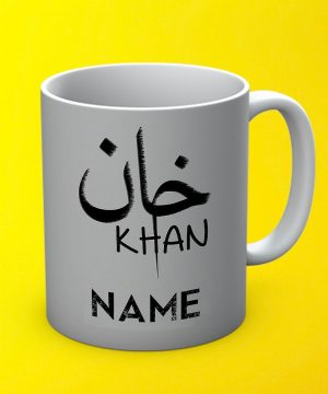 Khan Cast Mug By Teez Mar Khan - Pickshop.pk