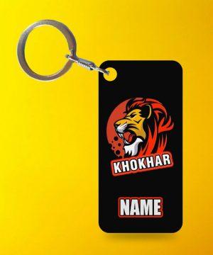 Khokhar Cast Key Chain By Teez Mar Khan - Pickshop.pk