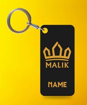 Malik Cast Key Chain By Teez Mar Khan - Pickshop.pk