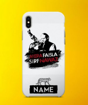 Mera Faisla Nawaz Mobile Case By Teez Mar Khan - Pickshop.pk