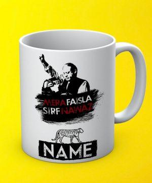 Mera Faisla Nawaz Mug By Teez Mar Khan - Pickshop.pk