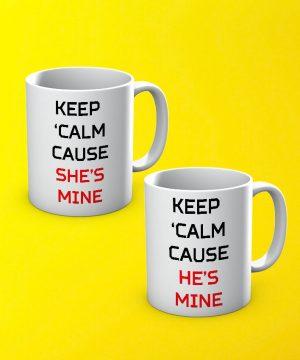 Mine Mug By Teez Mar Khan - Pickshop.pk