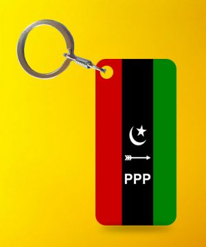 Ppp Keychain By Teez Mar Khan - Pickshop.pk