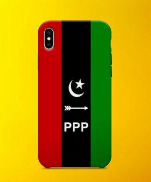 Ppp Mobile Case By Teez Mar Khan - Pickshop.pk