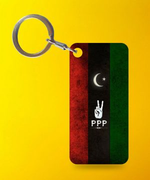 Ppp Victory Keychain By Teez Mar Khan - Pickshop.pk