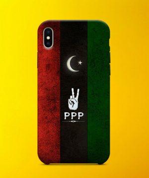 Ppp Victory Mobile Case By Teez Mar Khan - Pickshop.pk